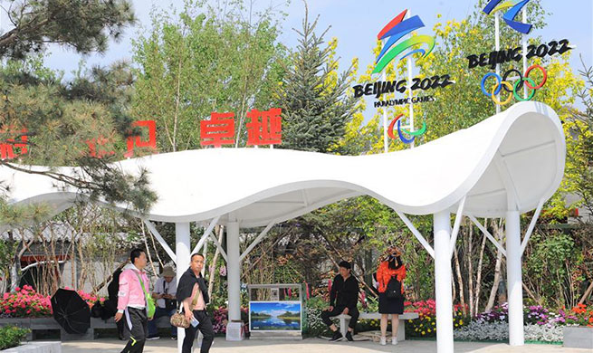 """Hebei Day"" theme event held at Expo 2019 Beijing"