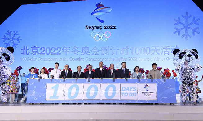Beijing 2022 celebrates '1000-Day-to-Go' countdown