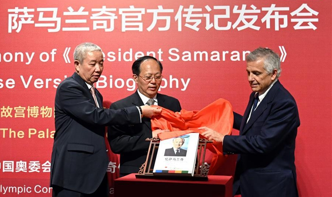 Chinese version of Samaranch biography launched in Beijing