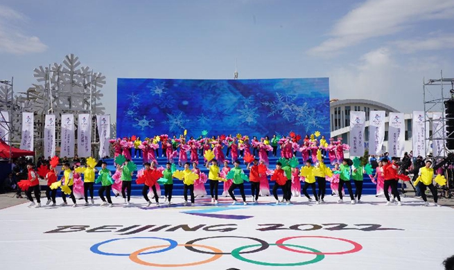 1000-day countdown celebrations of Beijing 2022 Olympic Winter Games held in Zhangjiakou City, N China's Hebei