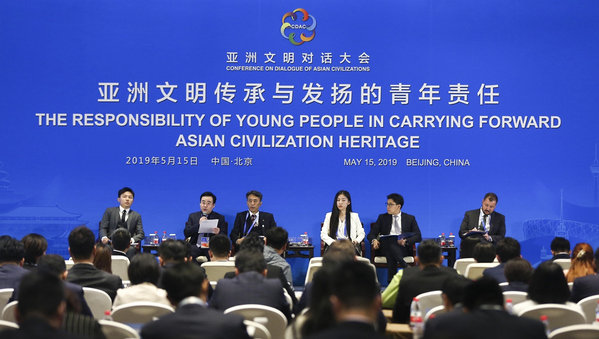 Thematic forums of Conference on Dialogue of Asian Civilizations held in Beijing