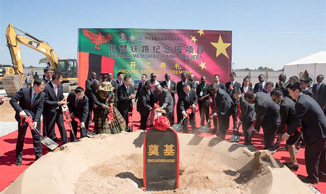 Zambia launches construction of TAZARA memorial park to remember Chinese heroes