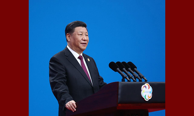 "Xinhua Headlines-Xi Focus: China advocates dialogue, rebuts ""clash of civilizations"" as conference opens"
