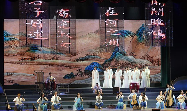 China holding variety of exhibitions, activities on Asian culture