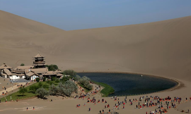 China Tourism Day marked nationwide