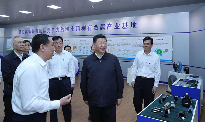 Xi Jinping makes inspection tour in Jiangxi