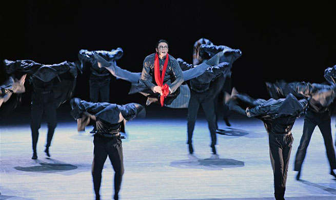 "Dance drama ""The Eternal Wave"" staged at opening ceremony of 12th China Art Festival"