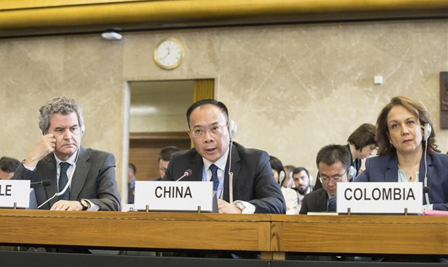 "Nuclear transparency ""hypocritical"" without mutual trust: Chinese diplomat"