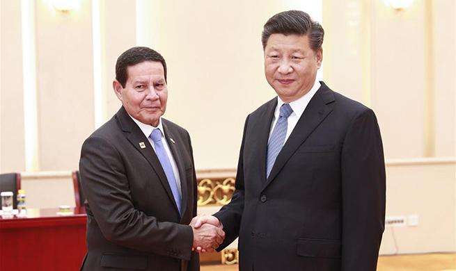 Xi meets Brazilian vice president