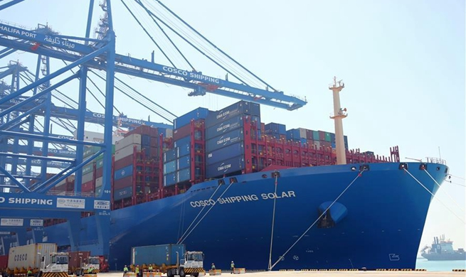Chinese container ship arrives at CSP Abu Dhabi Terminal