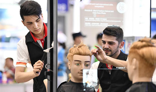 Int'l vocational skills competition held in Chongqing, SW China