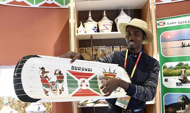 Burundi Day of Beijing Int'l Horticultural Exhibition kicks off