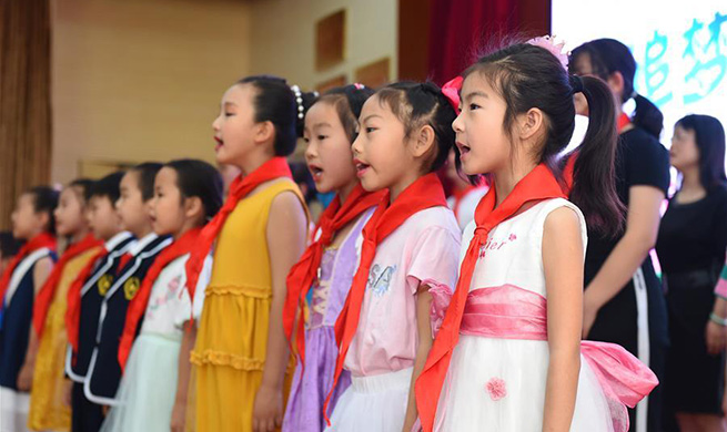 International Children's Day celebrated across China