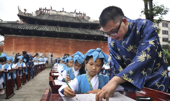 Cultural tour promoted in Deqing, south China's Guangdong
