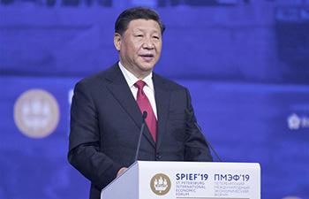 President Xi visits Russia, attends 23rd St. Petersburg Int'l Economic Forum