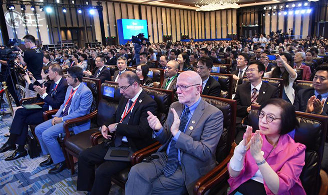 Global Health Forum of Boao Forum for Asia held in Qingdao