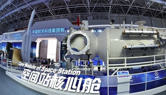 Nine int'l experiments accepted aboard China Space Station