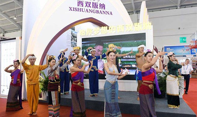 South and Southeast Asia Commodity Expo and Investment Fair opens in China's Yunnan