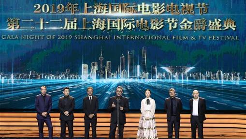 Curtain raised on Shanghai International Film Festival