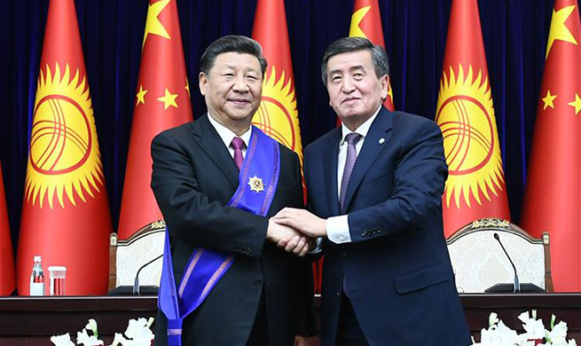 Chinese president awarded Kyrgyzstan's highest medal