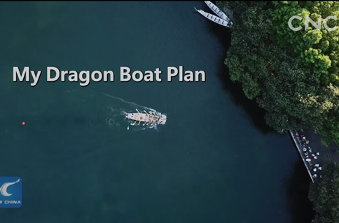 My Dragon Boat Plan