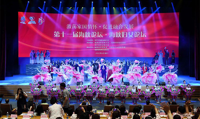 Sub-forum themed on women of 11th Straits Forum held in Xiamen