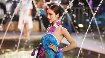 Creations with characters of Yi ethnic group presented in China's Yunnan