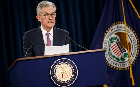 U.S. Fed leaves rates unchanged amid mixed economic signals, trade tensions