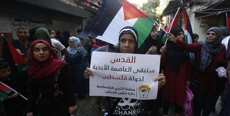 Palestinians protest against new Middle East peace plan in Lebanon
