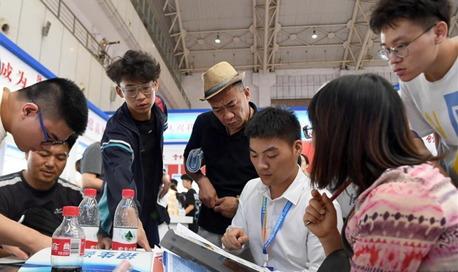 "Enrolment counselling event held in Xi'an following ""gaokao"""