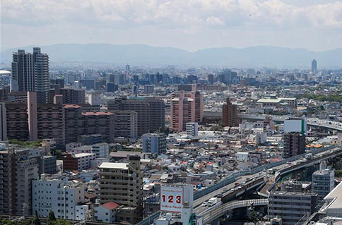 A day in Osaka ahead of President Xi's participation in the G20 Summit
