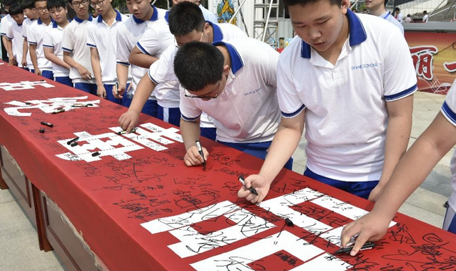 International Day against Drug Abuse and Illicit Trafficking marked in Hebei