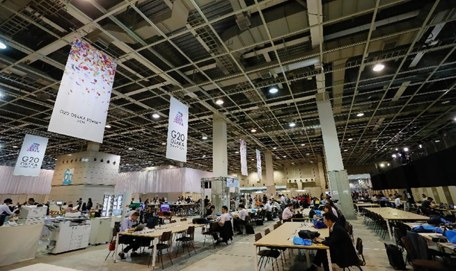 Media center of 14th G20 summit formally put into use