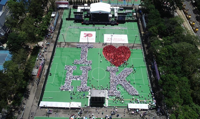 "5,000 HK citizens spell out ""I LOVE HK"" on anniversary day"