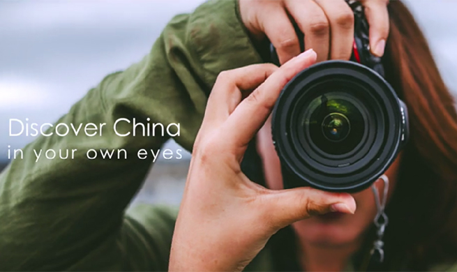 """@China"" global short video contest now accepting submissions"