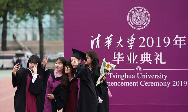 2019 commencement ceremony of Tsinghua University held in Beijing