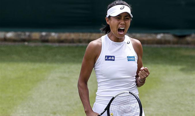 Zhang Shuai reaches quarterfinals at Wimbledon