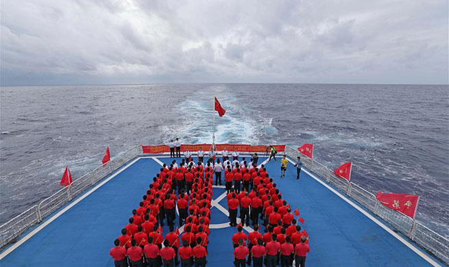 China's tracking ship Yuanwang-3 wraps up monitoring mission
