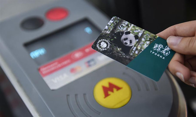 Moscow subway releases limited edition of metro cards with Chinese giant panda images