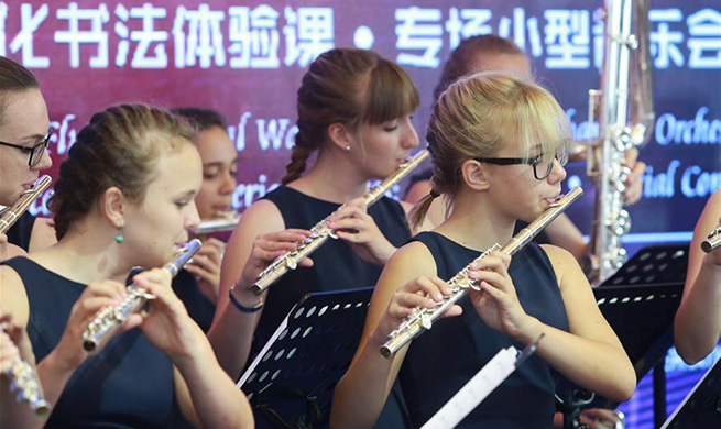 Opening ceremony of Soong Ching Ling Int'l Summer Camp In 2019 held in Beijing