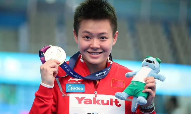 Chen Yiwen claims second gold for China, Kim Su-ji wins first medal for South Korea