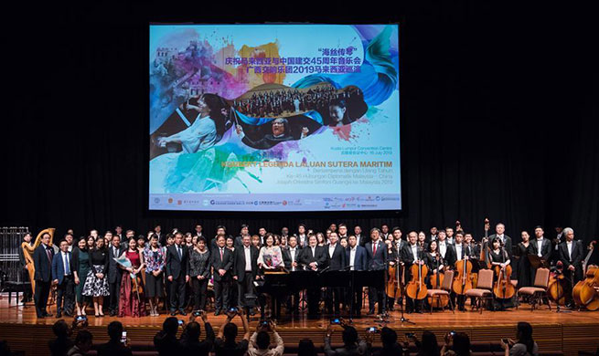 Classical music featuring cultural uniqueness marks 45 years of China-Malaysia diplomatic ties
