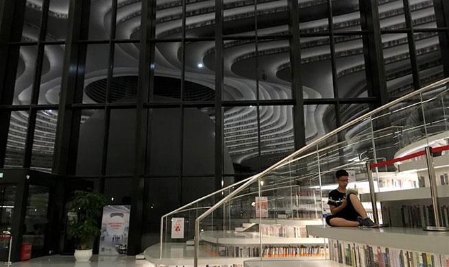 Tianjin Binhai New Area extends public facilities' running time