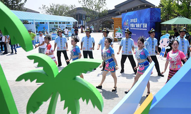 Tropical island landscape observed at Beijing's horticultural expo
