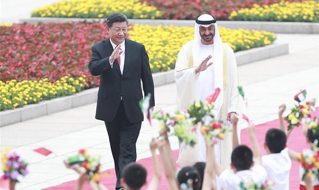 Xi holds talks with Crown Prince of Abu Dhabi
