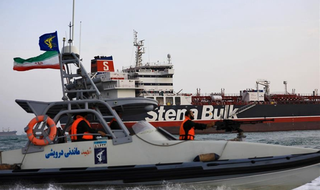 "In pics: British oil tanker ""Stena Impero"" near Strait of Hormuz, Iran"