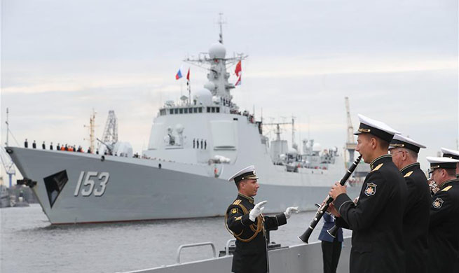 Chinese missile destroyer Xi'an arrives in St. Petersburg, Russia