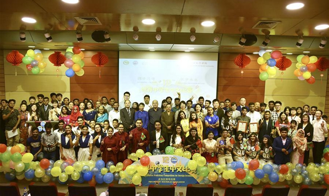 """Chinese Bridge"" competition for secondary school students held in Bangladesh"