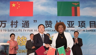 Zambian expert commends Chinese support to Africa's development