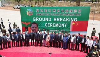Zambia to benefit from China through enhanced cooperation: expert